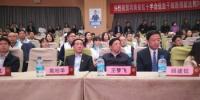 中国平煤神马能源化工集团有限责任公司获我省首次造血干细胞捐献企业荣誉奖 - 红十字会
