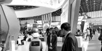 首届世界传感器大会在郑州开幕 将在郑州连办三届 - 河南一百度