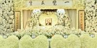 金庸丧礼在港举行 众多读者吊唁致敬 - 河南频道新闻
