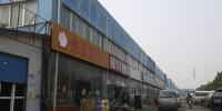 12月15日前,郑州管城回族区这10个市场必须全部外迁 - 河南一百度