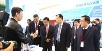 世界首届传感器大会:在郑州,感知世界 - 河南一百度