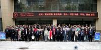 2018中国(国际)传感器创新创业大赛在我校举行 - 河南工业大学