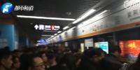 郑州地铁2号线一电客车设备故障,乘客被安全转移 - 河南一百度