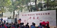 第三届两宋论坛举行 - 河南大学