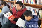 共品书香 共享阅读 图书馆举办首届亲子阅读活动 - 河南工业大学