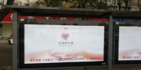 """""""生命的礼物""""亮相郑州街头 - 红十字会"""