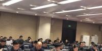 """11月首周郑州空气质量""""周考"""":这俩区倒数被约谈 - 河南一百度"""