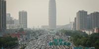 除郑州外,河南这3地也单双号限行!9地工作日每天限2个号 - 河南一百度