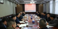禹州市委书记王宏武一行来校洽谈合作 - 河南大学