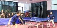 我校举行2018年秋季教职工乒乓球比赛 - 河南理工大学