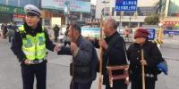 郑州三位七旬盲人肩扶肩过马路,接下来的一幕好暖心! - 河南一百度