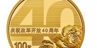 """传说中的""""100元硬币""""来了!但100元买不到 怎么兑换 - 河南频道新闻"""