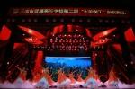 """河南省普通高等学校第二届""""大美学工""""颁奖典礼在河南大学举行_副本.jpg - 教育厅"""