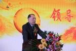 图片5.png - 郑州新闻热线