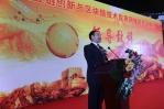 图片7.png - 郑州新闻热线