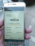 天冷人暖!郑州醉酒乘客打的付了8050元 的哥:钱还回去才心安 - 河南一百度
