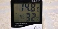 郑州多个小区业主反映暖气不如去年热,有市民家中仅14℃ - 河南一百度