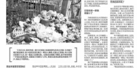 郑州哪三种小区易积存垃圾? - 河南一百度