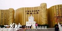 微视频丨郑州一分钟 - 河南一百度