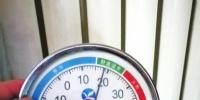 今冬的暖气比往年凉了一些 郑州市民建议:热力公司能否减免费用 - 河南一百度