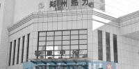 郑州数百小区的业主反映暖气不热 热力总公司:热源紧张 - 河南一百度