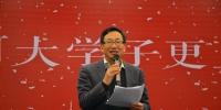 上海校友会举行庆祝成立31周年暨2018年年会 - 河南大学