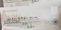 郑州一高校辅导员手写200多张明信片祝学生金榜题名 - 河南一百度