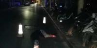郑州一男子凌晨醉卧街头险遭碾压,路过的哥在其身旁放置反光锥 - 河南一百度