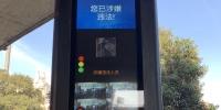 河南首个!郑州这条斑马线会发光,专门抓拍行人闯红灯 - 河南一百度