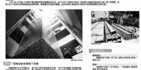 郑州老楼装电梯最高可获15万元补贴 有关部门将进一步完善细则 - 河南一百度