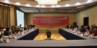 学习习总书记庆祝改革开放40周年重要讲话精神暨马克思主义理论学科建设研讨会举行 - 河南大学