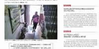 """郑州一市民家三个月用水两千吨 """"表后漏水""""引出天价费谁埋单? - 河南一百度"""
