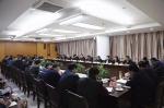 厅党组迅速学习贯彻省委十届八次全体(扩大)会议精神 - 国土资源厅