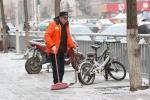雪后初晴的郑州撩到你了么?一大波航拍美图来了! - 河南一百度