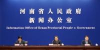 河南加快培育新兴产业 10个重点产业领域了解一下 - 发展和改革委员会