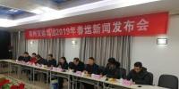 3800台大巴上阵保郑州春运,刷身份证即可进站乘车 - 河南一百度