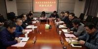 豫东片区高校统战工作经验交流会在我校举行 - 河南大学