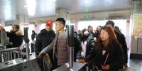 郑州汽车中心站春运首日 :刷身份证可进站,21日预计发送1.9万人次 - 河南一百度
