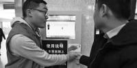 啥是佩奇?百年郑州站智能化配齐 - 河南一百度