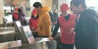 「暖暖春运路」河南省春运预计长途客运将达1.26亿人次 - 河南一百度