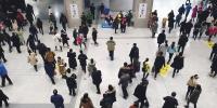 春运期间,郑州地铁55个车站调配10万张单程票!这些车站有母婴室! - 河南一百度