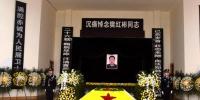 新郑一民警元宵节前不幸牺牲,两千人挥泪送他最后一程 - 河南一百度