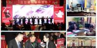 未来空间美居产业集团创六新模式 开创建筑装饰装修行业新时代 - 郑州新闻热线