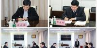 省委第七巡视组向河南理工大学反馈巡视情况 - 河南理工大学