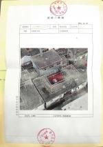 河南首批三维实景农房不动产权证书颁发 看看长啥样 - 河南一百度