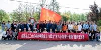 """省总工会举行庆祝新中国成立70周年""""放飞心情    健行健康""""健步走比赛 - 总工会"""