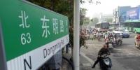 """郑州路名牌大换装!来看看新的城市""""名片""""长啥样吧 - 河南一百度"""