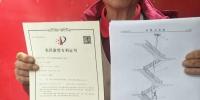 厉害!郑州75岁老人发明在步梯间加装的单人电梯 - 河南一百度