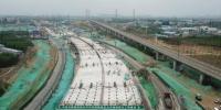 郑州市四环快速化工程节段梁架设难点突破!预计六月底高架桥主线通车 - 河南一百度