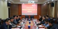 西藏民族大学客人来校交流工作 - 河南大学